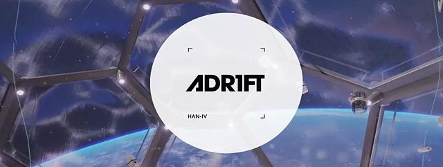 ADR1FT, a space survival VR experience (GAME)-adr1ft_header.jpg
